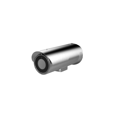 ULTRA LOW-LIGHT& WDR ANTI-CORROSION BULLET CAMERA